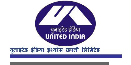 United india insurance motor claim form for Unite motor co ltd